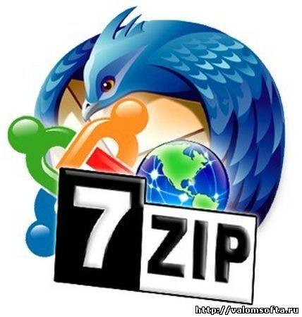 Zip gratis